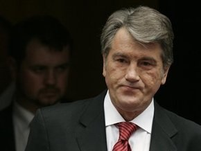 РГ: Ющенко поставил  оранжевый крест