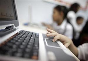 США ищут юных талантов для борьбы с хакерами - киберпреступность - кибербезопасность