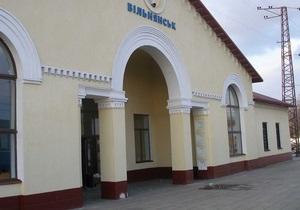 В Запорожской области на вокзале сгорел заживо неизвестный человек