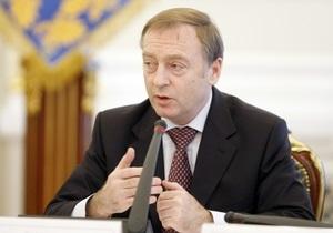 Александр Лавринович новый министр юстиции - Лавринович назначен министром юстиции