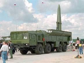 Россия приостановила размещение Искандеров в Калининградской области