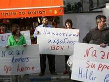 У Посольства Украины в Израиле порвали и подожгли украинский флаг