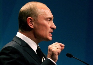 Путин: Террористы будут уничтожены