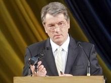 Ющенко дает Раде еще несколько дней