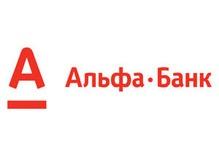 Альфа-Банк (Украина) запустил новый интернет-сервис