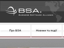 Украина занимает 57 место в мире по конкурентоспособности области IT
