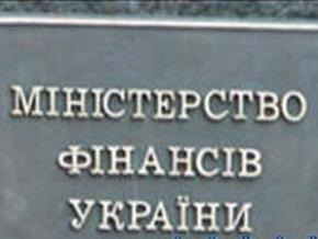 МВФ не возвращал письмо украинской власти о намерениях - Минфин