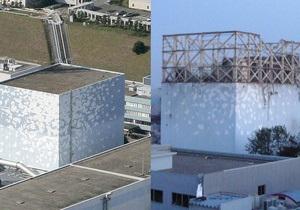 МАГАТЭ подтвердило повреждения активных зон ядерных реакторов на АЭС Фукусима-1