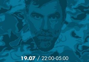 В Киеве пройдет Ночь мужественного кино