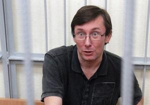 Дело Луценко: суд объявил перерыв до 9 июня