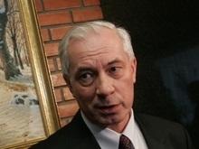 Азаров: В феврале инфляция однозначно будет высокая