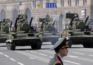 СМИ: Украина намерена разместить военную базу у границы с Румынией