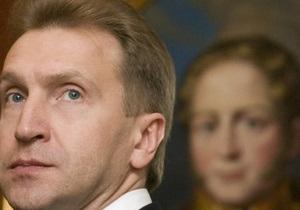 Украина сможет участвовать во всех форматах Евразийской экономической комиссии и Высшего экономического совета - Шувалов - таможенный союз - евразэс