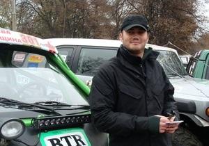 Сын Януковича раскритиковал введение спецпошлин на импорт авто