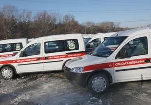 Закупка  скорых  Кабмином Тимошенко: Генпрокуратура направила в суд дело против таможенников