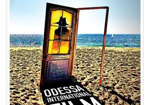 Объявлена программа Одесского кинофестиваля