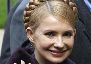 Тимошенко поздравила соотечественников с Троицей
