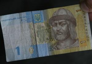 Азаров: Сейчас гривна стабильна как никогда, и будет стабильна