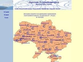 В Киеве автомобиль наехал на журналистов телеканала Рада и скрылся