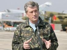 Ющенко: Компонент безопасности является доминантным