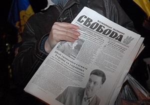 Во Львовской области избиты трое агитаторов Тягнибока