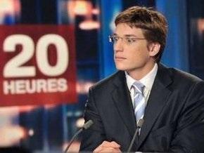 Сын Саркози отказался возглавить финансовый центр Парижа