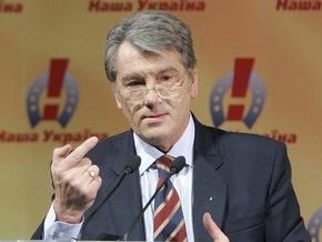 Президент возглавил Нашу Украину чисто символически