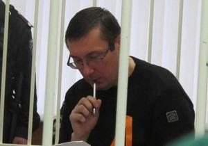 Суд не огласил отдельного мнения судьи по апелляции Луценко