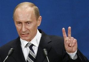 Путин в прямом телеэфире ответит на вопросы россиян