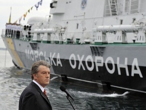 Ющенко потребовал от Тимошенко профинансировать армию и флот