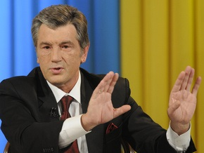 Ющенко считает нецелесообразным предложение Тимошенко о мегакоалиции