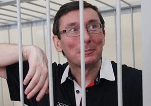 Суд перенес рассмотрение дела Луценко на 18 августа