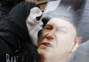 Сторонники Тимошенко провели театрализованное действо у Администрации Януковича