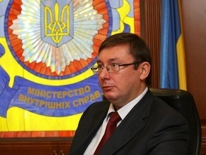 Луценко возвращается в кресло министра