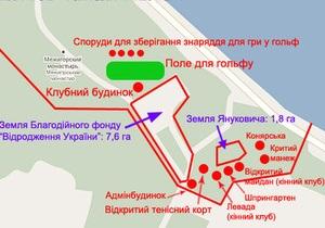 СМИ: Янукович построил в Межигорье развлекательный центр