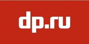 Портал dp.ru стал лидером по цитируемости среди региональных сайтов