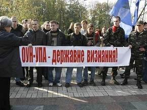 В центре Ивано-Франковска прошло шествие ветеранов УПА