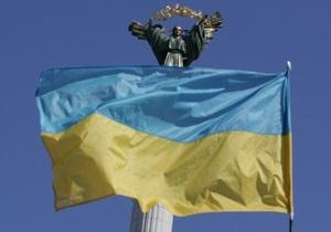 В Украине появилась партия Ведущая сила