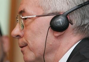 Азаров предупредил Минздрав об ответственности за нарушение тендерных процедур
