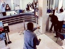 Во Франции задержали 16-летнюю грабительницу банков