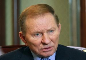 Несмотря на болезнь, Кучма приедет на инаугурацию Януковича