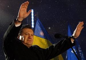 Янукович поздравил украинский народ с Новым годом