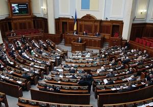 Парламент Украины вернул на доработку законопроект о пенсионной реформе