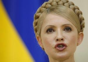 Тимошенко: Янукович консолидировал коррупцию