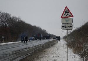 Сегодня украинских водителей предупреждают о гололедице на дорогах