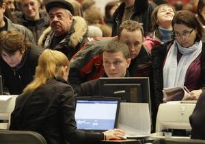Ситуация на рынке труда в Украине: на 10 мест претендует 51 человек