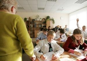 БЮТ: В школах Днепровского района сократят учителей и объединят классы