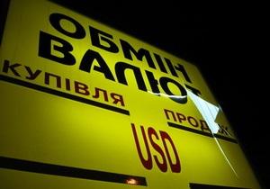 Reuters: Украина объявляет войну наличному доллару, защищая гривну