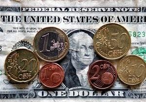 Курсы наличной валюты на 20 июня