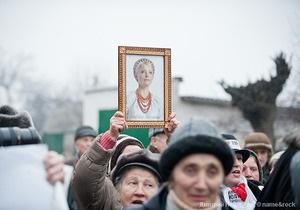 Возле Качановской колонии сторонники Тимошенко собрались на акцию по случаю Дня Соборности
